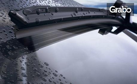 1 брой универсална автомобилна аеро чистачка със стабилен и ефективен дизайн, размер по избор