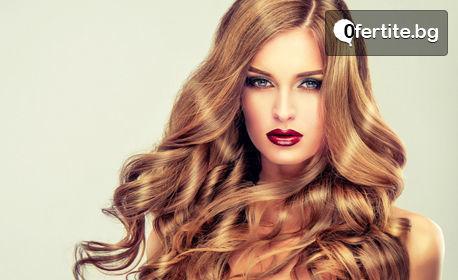Подстригване за деца, мъже и жени, боядисване с боя на клиента или терапия за изтощена коса