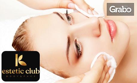 1 или 3 процедури радиочестотен лифтинг на лице, околоочен и околоустен контур - без или със шия