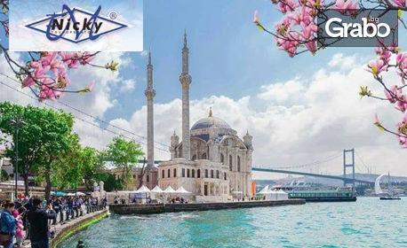 Посети Фестивала на лалето в Истанбул! 2 нощувки със закуски в хотел 3*, посещение на Одрин и транспорт