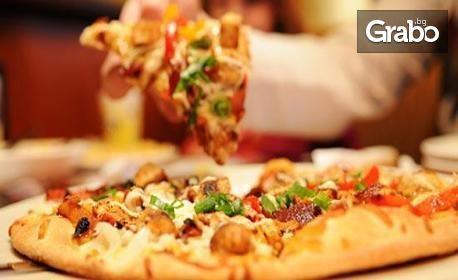 Малка или голяма пица Феличе