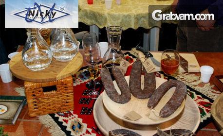 До Върнячка баня, Ниш и Пирот! 2 нощувки със закуски, 1 обяд и 2 вечери - едната празнична, плюс транспорт