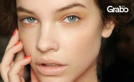 Пилинг на лице за сияйна кожа