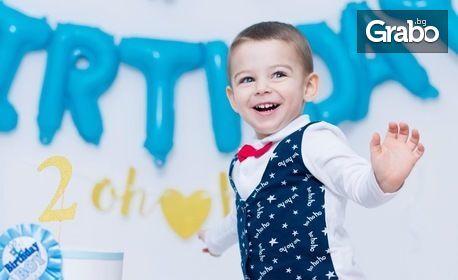 60 минути заснемане на детски рожден ден - с неограничен брой обработени кадри