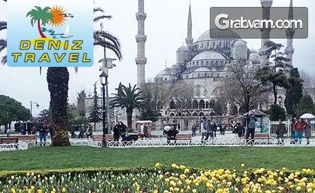 За Фестивала на лалето в Истанбул! 3 нощувки със закуски в Vision De Lux****