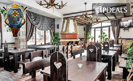 В Триград през Април и Май! Нощувка със закуска и вечеря за до четирима