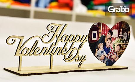 Подарък за Свети Валентин! Персонално изработен артикул от дърво с ваша снимка