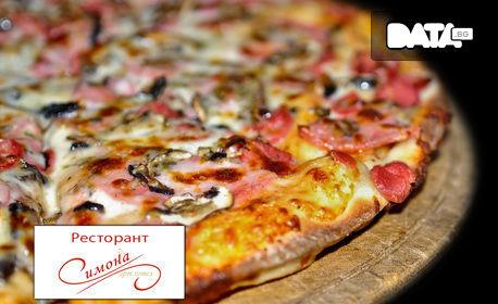 Вземи за дома пица, пилешки или телешки бургер