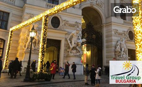Предколедна екскурзия до Виена и Будапеща! 2 нощувки със закуски, плюс транспорт