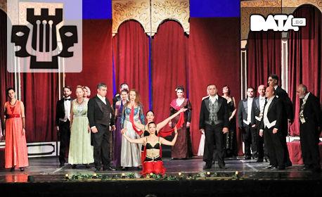 "Оперетата ""Баядерка"" от Имре Калман - на 29 Август, на крепостта Царевец"