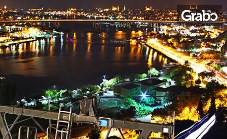 Екскурзия до Истанбул през Април! 2 нощувки със закуски, плюс транспорт
