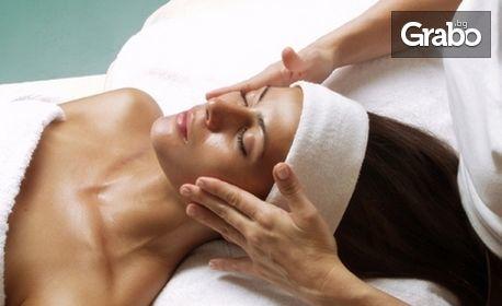 Почистване на лице с ензимен пилинг, плюс кислородна мезотерапия и криотерапия