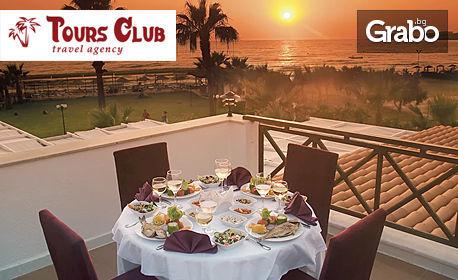 Майска почивка в Кушадасъ! 7 нощувки на база All Inclusive в Хотел Sentinus****