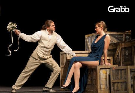 """На театър в НАТФИЗ само за 2лв - """"Дамата с Камелиите"""" - представление на абсолвентите"""