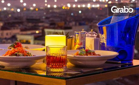 Нова година в Истанбул! 3 нощувки със закуски в Grand Wasington Hotel Istanbul 4* и възможност за празнична вечеря