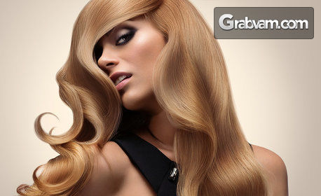 За косата! Измиване, подстригване и прическа, или боядисване с боя на клиента
