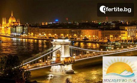 Пролетна екскурзия до Виена и Будапеща! 2 нощувки със закуски, плюс транспорт и посещение на увеселителен парк Пратер