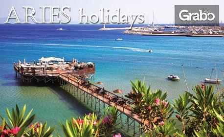 Ранни записвания за майски празници в Дидим! 5 нощувки на база All Inclusive в Didim Beach Elegance*****