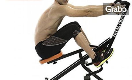 Професионален фитнес уред с хидравлично съпротивление Total Crunch