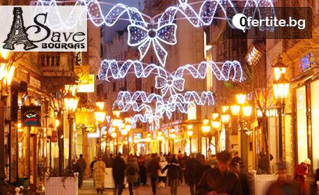 През Декември до Будапеща и Виена! 2 нощувки със закуски, плюс самолетен и автобусен транспорт