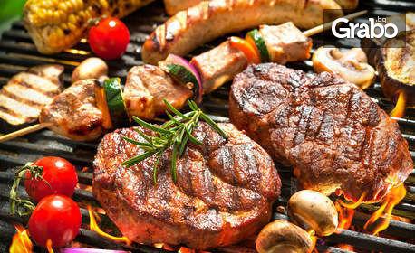 1.55кг комбинирано плато! Телешко, свинско и пилешко месце на скара, плюс картофки соте и пърленка