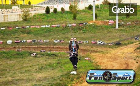"""Приключение край Брезник! Спускане по въжен тролей, стрелба с лък, хвърляне на ножове и игра """"Голмайстор"""""""