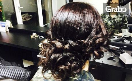Красива коса! Подстригване, кичури или боядисване с боя Insight, плюс оформяне на прическа по избор и плитка
