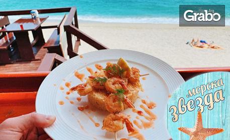 Скаридена фиеста на плажа! Кралски скариди на шиш върху ориз със сладко-кисел сос и копър