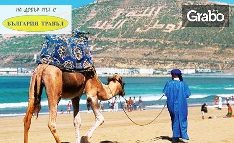 Екскурзия до Мароко през Април, Май или Юни! 6 нощувки със закуски и