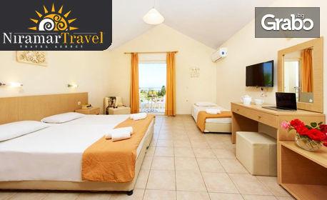 Екскурзия до остров Корфу през Октомври! 3 нощувки със закуски и вечери в Хотел Olympion Village 3*+, плюс транспорт