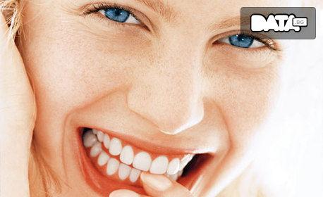 Почистване на зъбен камък с ултразвук и полиране на зъби, плюс преглед и бонус консултация