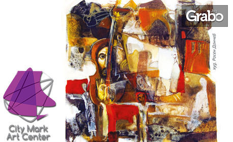 """Театралната поема """"Цигуларката на Бога"""" на 27 Ноември"""