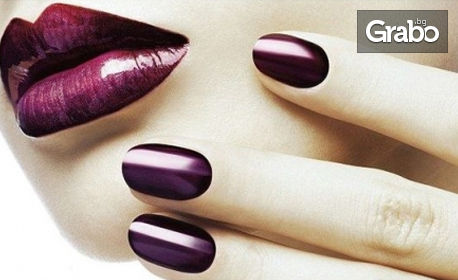 Перфектни нокти за 14 дни! Маникюр с гел-лак