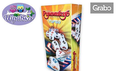 "Логическа и образователна игра ""Руммикуб: Турбо"" или ""Руммикуб: Безкрайност"""