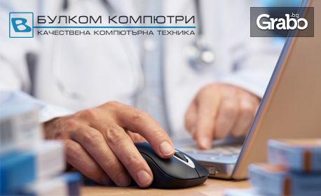 Забързване и оптимизация на персонален компютър или лаптоп