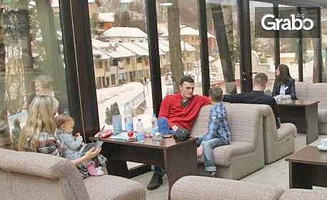 Нова година в Сърбия! 3 нощувки със закуски, обеди и вечери, две от които - празнични