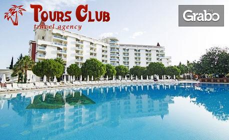 Луксозна почивка в Дидим! 7 нощувки на база All Inclusive в хотел Garden of Sun 5*