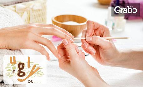 Маникюр с гел лак и подмладяваща терапия за ръце