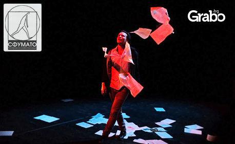 """Моноспектакълът на Васил Дуев """"Всичко на масата"""" на 19 Септември"""