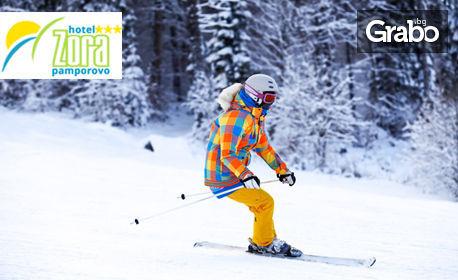 На ски в Пампорово! Нощувка със закуска - без или със вечеря