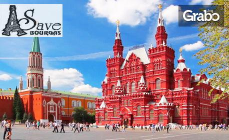Екскурзия до Москва през Март! 4 нощувки със закуски и вечери, плюс