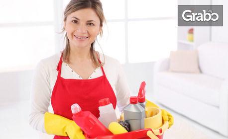 Почистване на дом или офис до 100кв.м