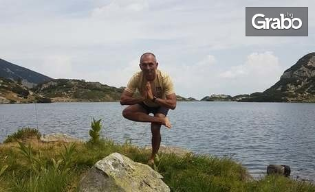 4 посещения на освежаваща обедна йога с Макс