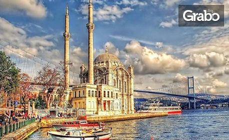 Екскурзия до Истанбул! 2 нощувки със закуски в хотел 5*, плюс транспорт от Бургас, посещение на Мол Форум и Лозенград