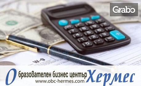 За вашия бизнес! Абонамент за 3 месеца счетоводно обслужване или годишно приключване