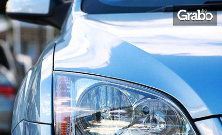 Регулиране на 2 фара, плюс преглед на автомобила