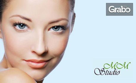 Ултразвуков пилинг на лице, плюс хидратираща терапия