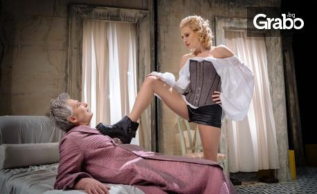 """Ириней Константинов и Лилия Маравиля в комедията """"Развратникът"""" - на 30 Октомври"""