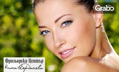 Почистване на лице и третиране на бръчки със Студен чук, плюс почистване на вежди