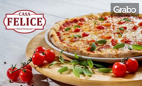 Вземи за вкъщи вкусна пица по избор